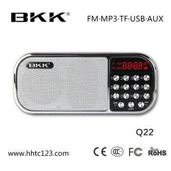 jain radio-mp3 player