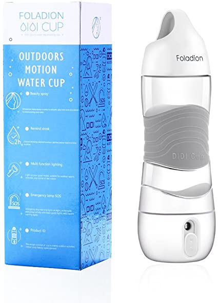 DIDI & CUP Portable USB Air Humidifier Beauty Spray Outdoor Motion Water Bottles